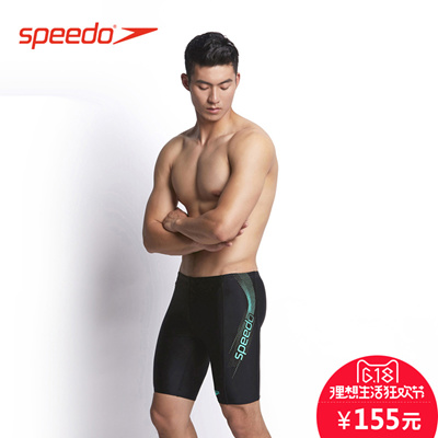 5684b31a19be Qoo10 - Speedo swim trunks men five minutes slim stylish and comfortable  knee-... : Sports Equipment