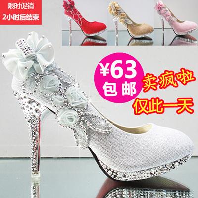 d27c88c34d7 Spring girl Crystal high heel wedding shoes red head white flower  rhinestone Bridal Shoes Wedding Sh