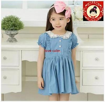 5c2646d7c Qoo10 - Spring Kids Dress ☆ Pretty Girl Dresses Stylish Girls Coat ...