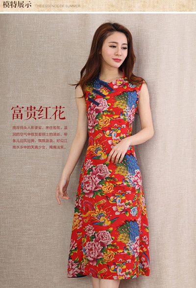 63b5cf217 Spring /summer 2017 new Chinese dress cheongsam dress fashion dress  improvement National Wind dress