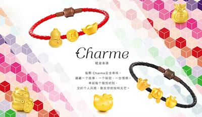 d5e0d38c0 Stainless Steel Gold Bead Charm For Snake/ Red Rope Bracelet (lucky cat  horse ingot