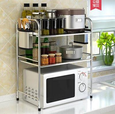 Stainless Steel Microwave Shelf Kitchen Rack Landing Oven Storage