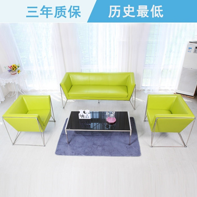 Qoo10 Stainless Steel Office Sofa Coffee Table White Combinations