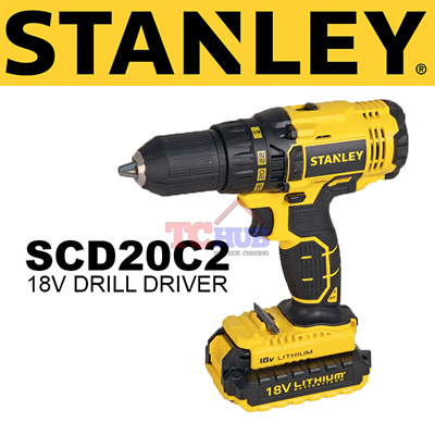 Qoo10 18v drill driver tools gardening 18v drill driver 2 speed transmission for optimal speed torque control fandeluxe Gallery
