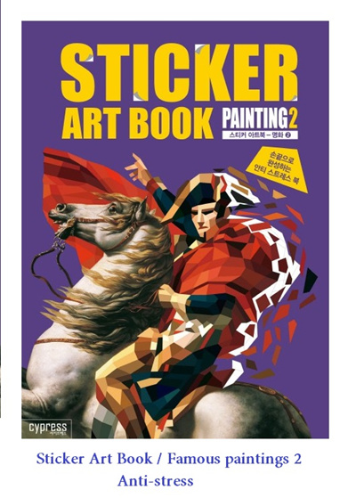 Sticker Art BookAnti Stress Famous Paintings 2 Easy Adult