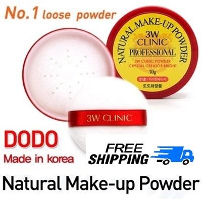 Natural Makeup Powder W Clinic Review