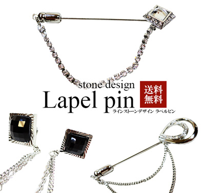 Stone Design Lapel Pinnet Related Keywords Men's Chain Glasses Tie Pin  Taiping Necktie Y Shirt Father's Day