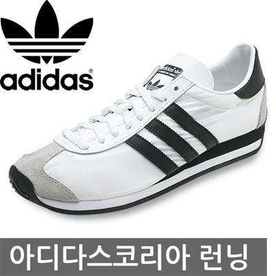 il negozio di scarpe adidas korea qoo10 strada s79106: abbigliamento sportivo