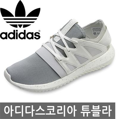1414dd7634c Qoo10 - Store Adidas Korea Running Tubular Viral S75914   Sports Wear    Shoes
