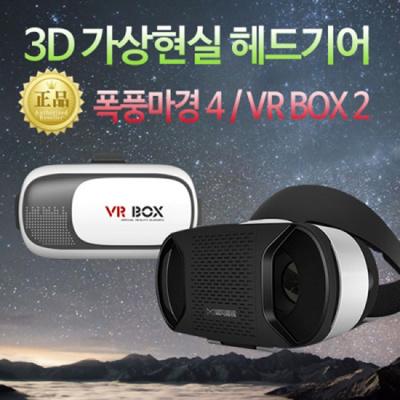 Qoo10 - 폭풍마경4 3D : Computer / Games