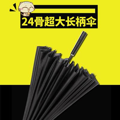 8cc5b3dd170b Storm wind 24 bones double umbrella umbrella creative men and women long  umbrella business big rain