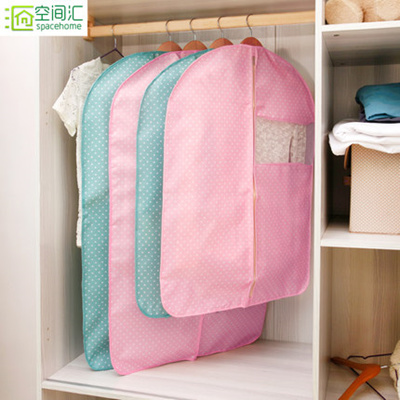 Qoo10 Dust Bag Furniture Deco