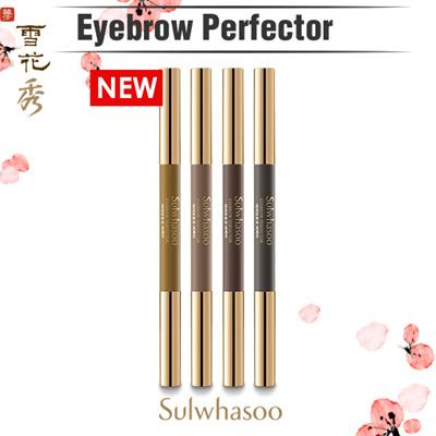 sulwhasoo 75 Dark Gray Eyebrow Perfector No