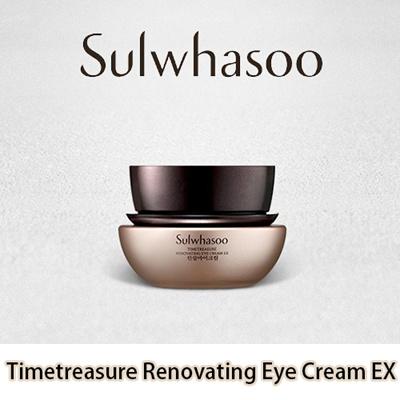[Sulwhasoo] Jinseol Timetreasure Renovating - Timetreasure Renovating Eye  Cream EX 25ml / Korea Cosmetics