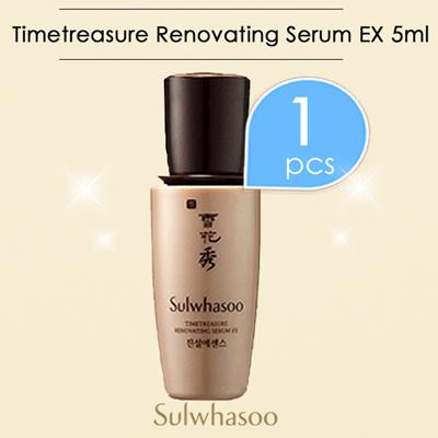 Timetreasure Renovating Serum EX 5ml * 1pcs/Sulwhasoo/Sample/Korea cosmetics
