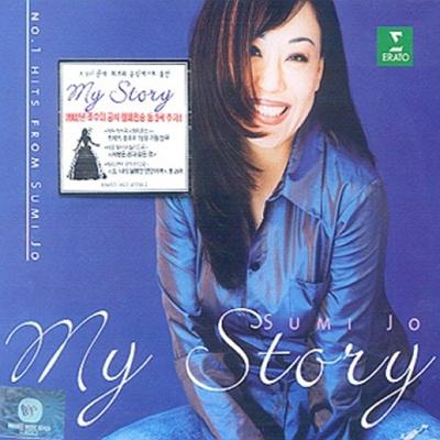 SUMI JO - My Story [2 CD]