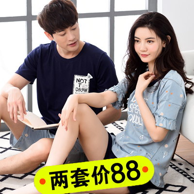 32d5cf73ddb90 Qoo10 - Summer girls cotton casual men s short sleeve cotton plus size  couple ...   Underwear   Sock.
