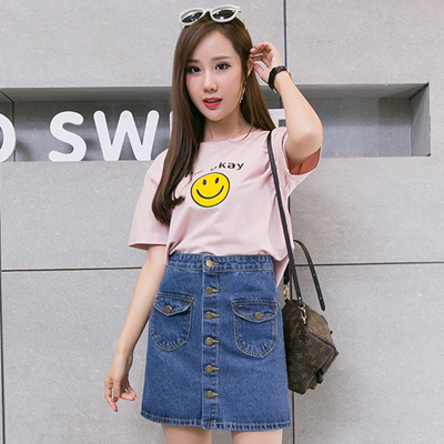83373dffb Qoo10 - Summer Korean version of high waist denim skirt fringed rough skirts  s... : Women's Clothing