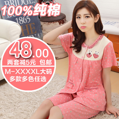Qoo10 - Summer Pajamas in the elderly women cotton thin cotton short sleeve  Ca...   Women s Clothing 296e7a1ca