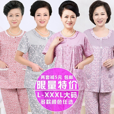 Qoo10 - Summer short sleeve Pajamas Women s XL cotton elderly ladies MOM  and t...   Women s Clothing c48b173b7