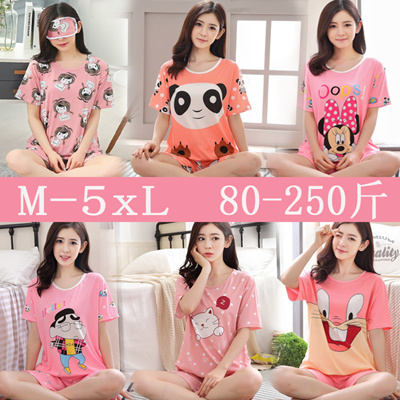 d8327c7108943 Qoo10 - Summer women s short sleeve cotton Pajamas fat mm200 pounds plus  extra...   Underwear   Sock.