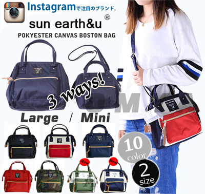 dc28c8459b24  BUY 2 FREE SHIPPING Original❤Lowest Price!Japan sun earth BACKPACK❤
