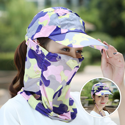 c601c6961d2 Qoo10 - Sun hats UV outdoors men and women riding in the summer hiking the  fac...   Fashion Accessor.
