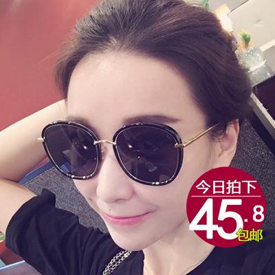 ca5e434afe Qoo10 - Sunglasses woman sunglasses 2017 stars of Korea s large frame round  fa...   Fashion Accessor.