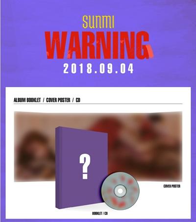 [ SUNMI ] WARNING (MINI ALBUM)