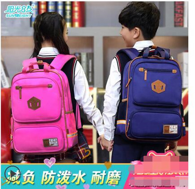 Sunshine 8 oclock childrens school bag 1 - 3 - 6 grade primary school  student bag d7b8f93dc9004