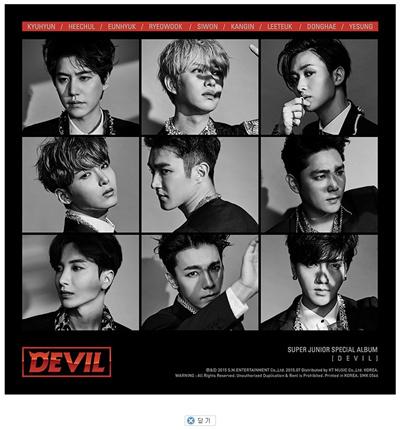 Super Junior - Special Album / Devil Poster Option