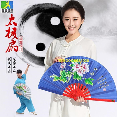 Super loud champion bamboo Kung Fu fan wealthy Peony 28 Tai Chi martial  arts fan hand fan gift bag