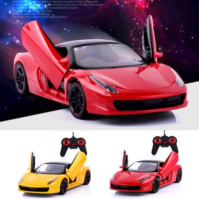 Qoo Supper Cool RC Sport Car Model Gravity Sensor Remote - Cool car models