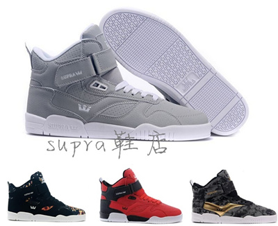 5645c332961 Supra Justin Bieber men s shoe trend hip hop dance shoes men high shoes  shoes Korean