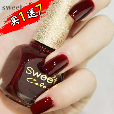 Sweet Cherry Wine Color Nails Red Oil White Joker Lasting Environmental Nontoxic Nail Polish Mail