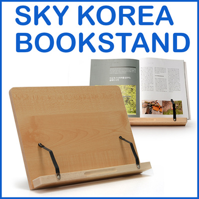 Qoo10 Book Stand Stationery Supplies