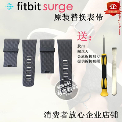 table Strap Fitbit Surge replaced original intelligent bracelet strap watch  strap rubber ring SF p