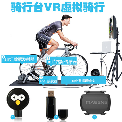 Tacx ANT riding bike riding trail track recorder phone code table can be  even zwift game birds '
