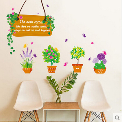qoo10 - tag pot pots wall stickers decorative wall stickers shop