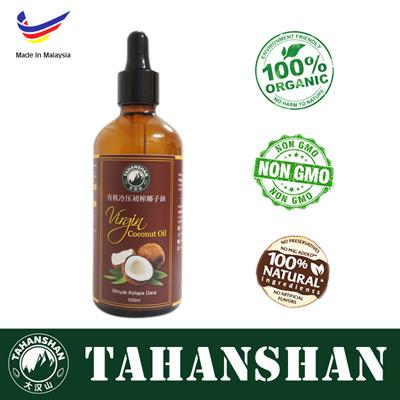 Qoo10 - Virgin Coconut Oil : Nutritious Items