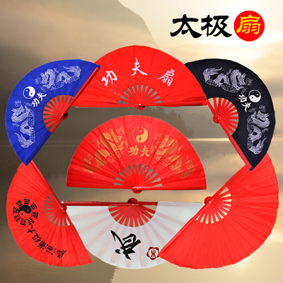 Tai Chi fan Kung Fu fan groups performing non-plastic wood fan bamboo fan  fan fitness trackwork fan