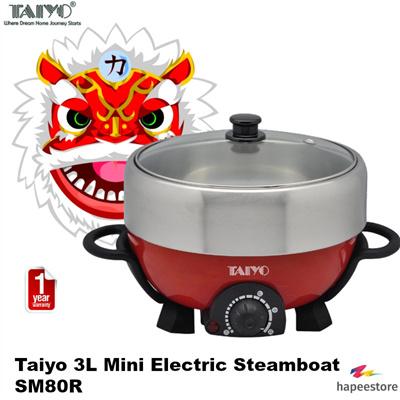 Qoo10 Taiyo Sm80r Home Electronics