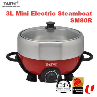 Qoo10 Taiyo Electric 3l Mini Steamboat Sm80r太陽電気3lミニ