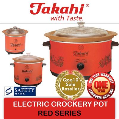 [TAKAHI] Electric Crockery Pot (Red)(0.7L/1.2L/