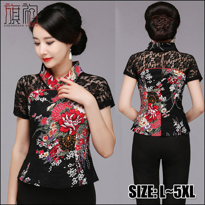 fd02885caf366 Qoo10 - TANGZHUANG   Women s Clothing