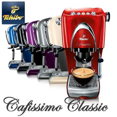 Tchibo Cafissimo Classic Capsule Coffee Machine Espresso Maker Milk Steam Espresso Machine Cappuccino Maker Steamer