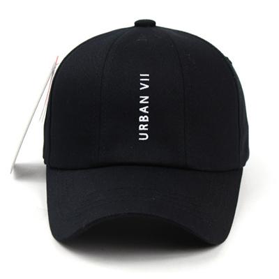 KR Traders  New TEAMLIFE Urban 7 Ball Cap   Cotton Baseball Cap Hat lid b327c8acd01