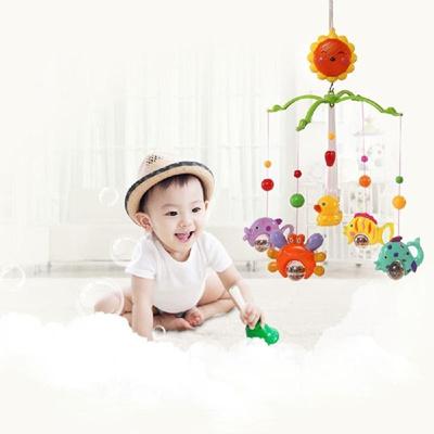 Qoo10 Tempat Tidur Bayi Bell Abs Anak Anak Anak Crib Tempat Tidur