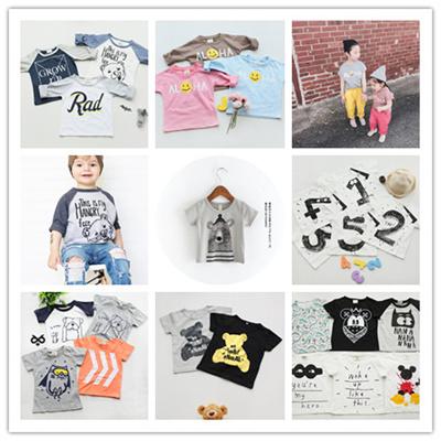 7dccc409b073 Qoo10 - Boys Kids children T-Shirt☆Korean Style Baby Clothes☆Baby ...