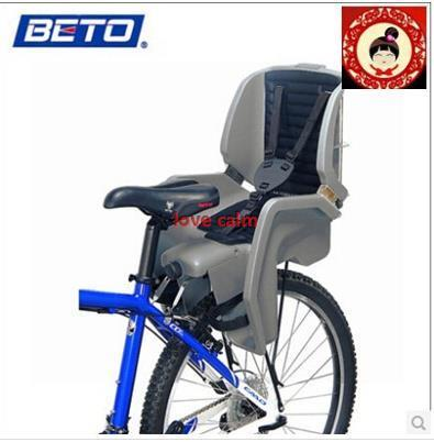 The child mountain bike child seat electric car rear seat bicycle safety after the baby baby  sc 1 st  Qoo10 & Qoo10 - The child mountain bike child seat electric car rear seat ...